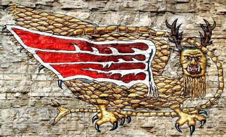 Symbol And Meaning Mythical Creatures The Piasa Bird Native